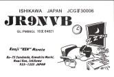 AREG-JR9NVB