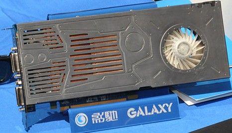 Galaxy vrea placi video single slot