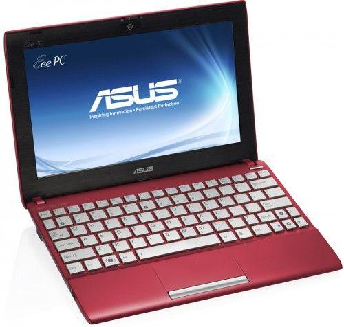 ASUS Eee PC 1025, un netbook rapid
