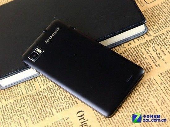 Primul smartphone quad-core Lenovo