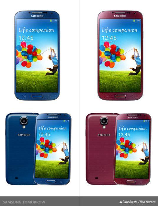 Samsung-BlueArctic-RedAurora