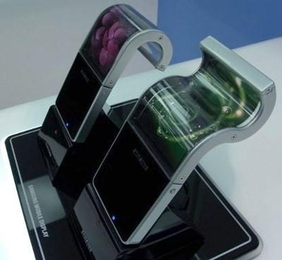 Samsung_flexible_phone