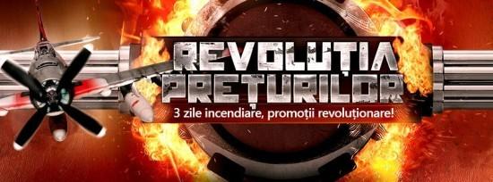 eMAG-Revolutia-Preturilor-2015