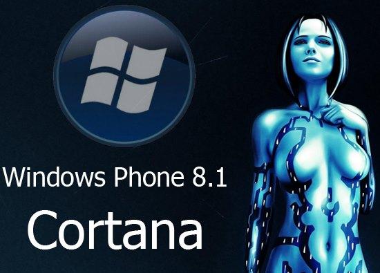 Microsoft_Cortana