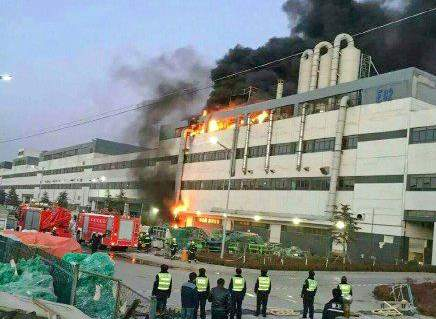 Foxconn_Zhengzhou_plant_fire