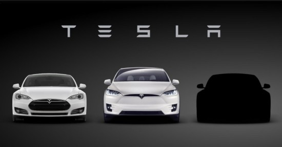 Tesla-Model-3-launch-invitation