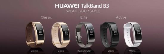 talkband