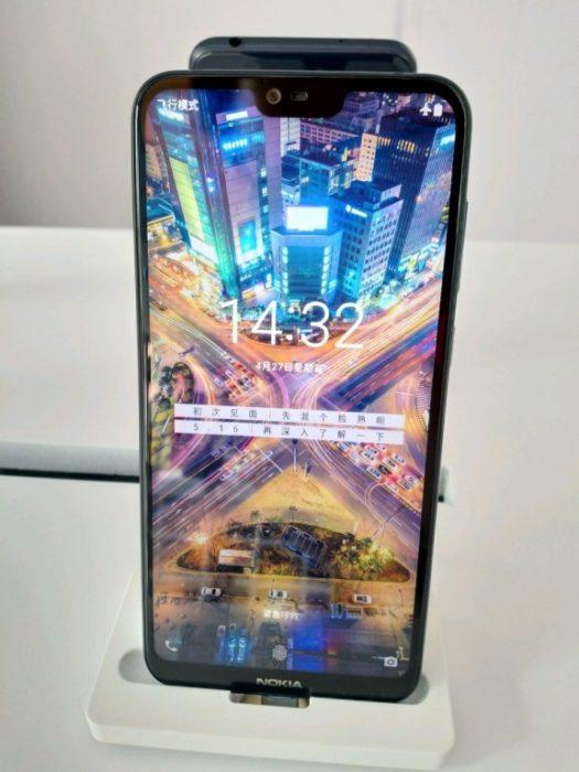 Poze live cu posibilul Nokia X