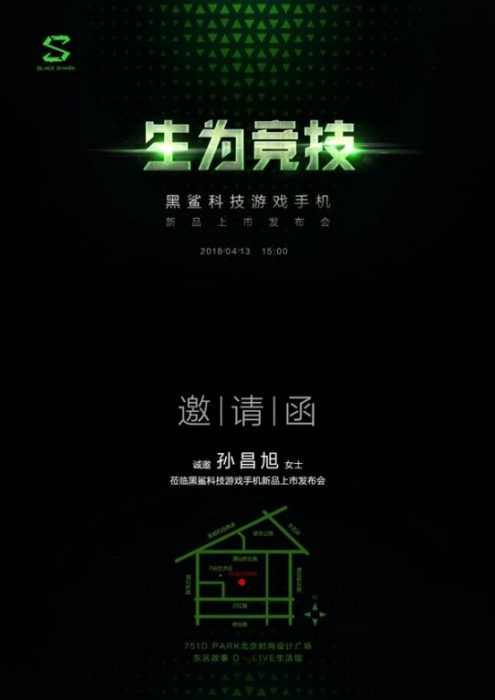 Xiaomi / Black Shark vor lansa un smartphone dedicat gaming-ului