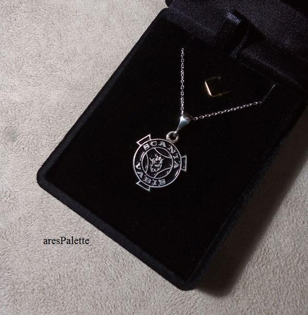 scania necklace
