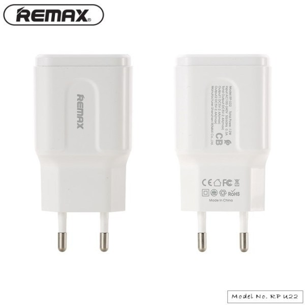 REMAX RP-U22 FAST CHARGING ADAPTOR 2.4A WITH DATA CABLE