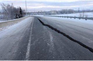 Alaska Terremoto 1