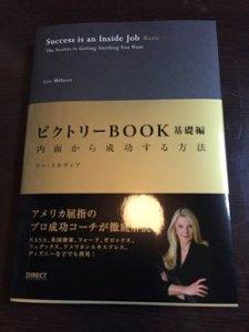 direct-publishing1