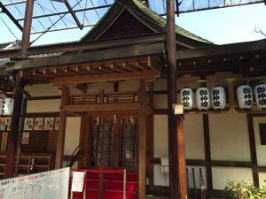 ishikiri-shrine8