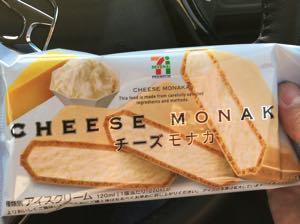セブンイレブン チーズモナカ
