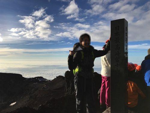 富士山 最高峰