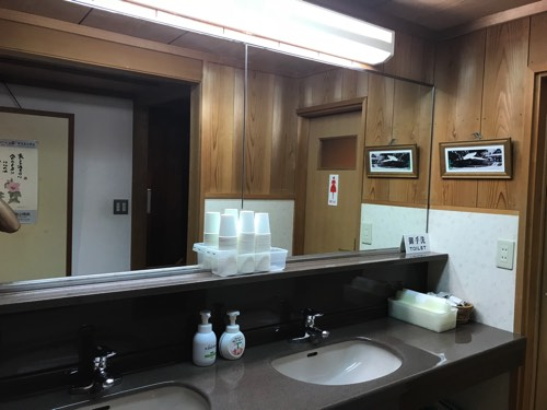 一乗院 洗面所