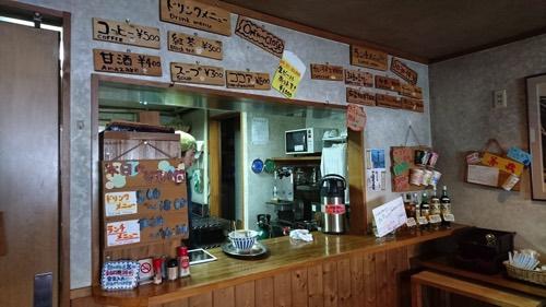 槍ヶ岳山荘 食堂