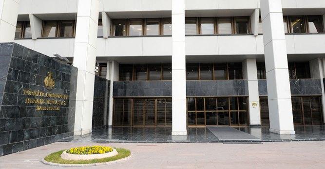 Merkez Bankası'ndan 7 Acil Önlem