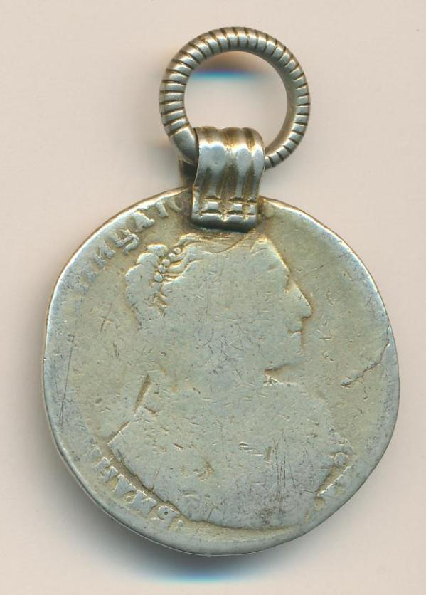 Анна Иоановна. Монета полтина 1737 года. Состояние VG.