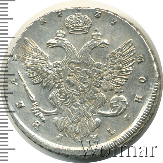 Анна Иоановна. Монета рубль 1737 года. Состояние AU.