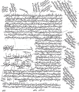 Tabari Texts,Habib borjian, pp. 153.  An early interpretation of Sura 108 of the Quran. Source: Wikimedia.