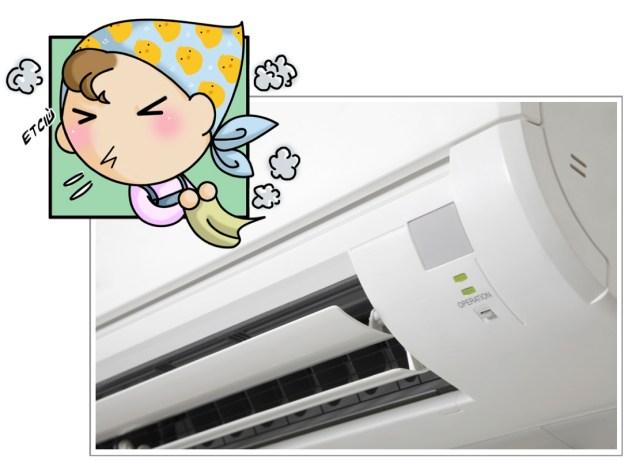 pulizia-climatizzatore