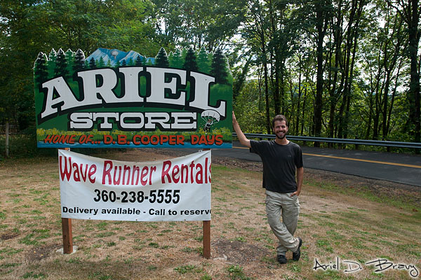 The Ariel Store... so that's where I came from!