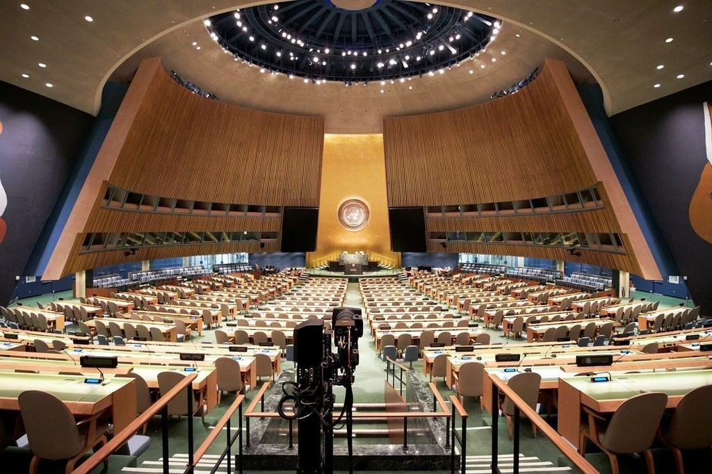 United Nations 75th General Assembly