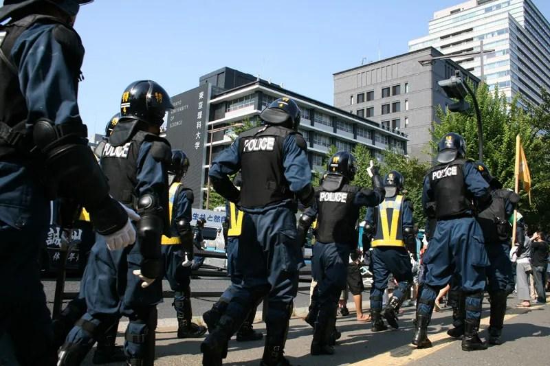 Japanese Police force, via flickr