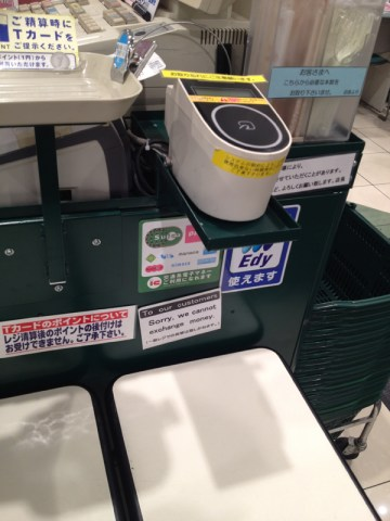 IC Card reader at a supermarket in Tokyo