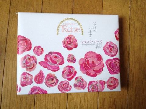 Rose Dessert Cakes