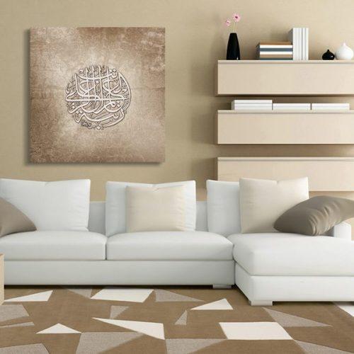 Tableau oriental calligraphie cercle