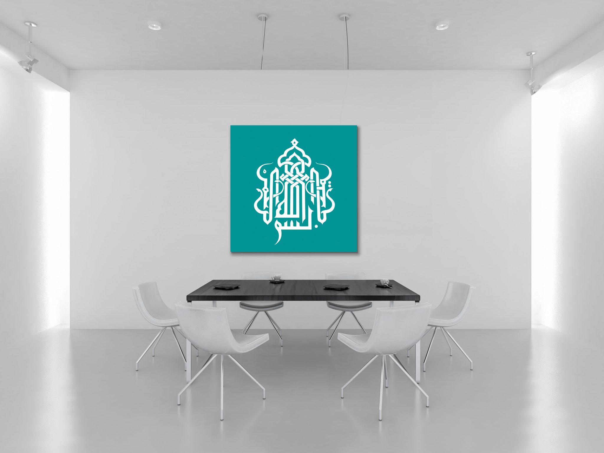 tableau-oriental-calligraphiemoderne