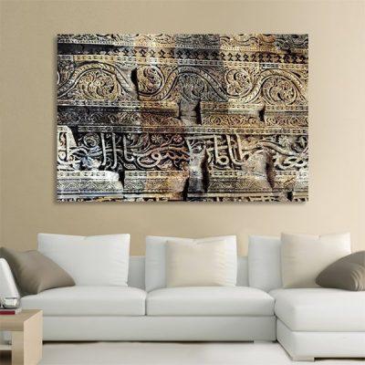 Tableau arabe décoration murale