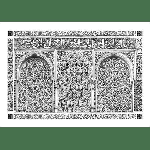 Poster arabe-calligraphie islamique