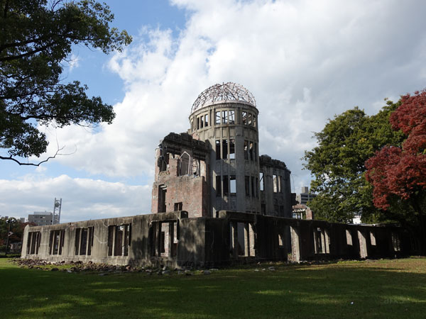 Hiroshima - The Atomic Bomb Dome