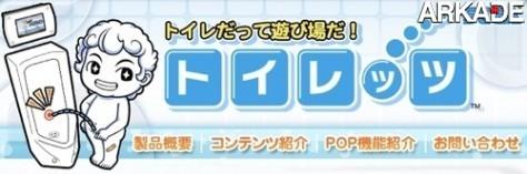 Game japonês coloca o jogador para fazer xixi e resolver minigames
