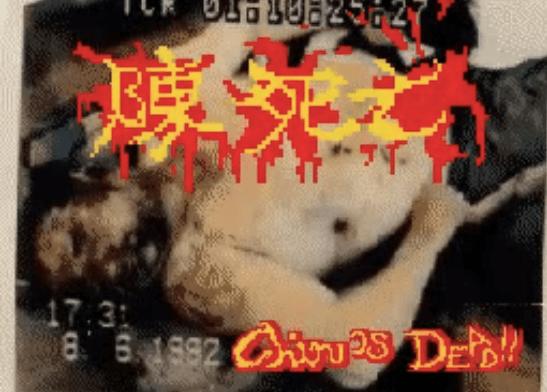 Conheça Hong Kong 97, o pior jogo de todos os tempos