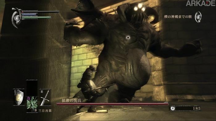 Para sempre PS2: From Software muito antes de Demon's Souls e Bloodborne