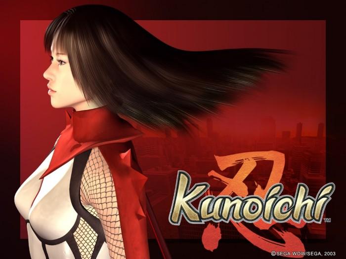 Para Sempre PS2: O retorno do ninja Shinobi!
