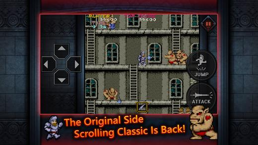 Arkade Mobile: Jogos retrô para você voltar ao passado na App Store