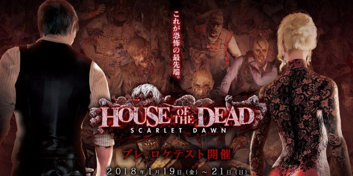 Após mais de uma década, House of the Dead receberá um novo fliperama ainda em janeiro!