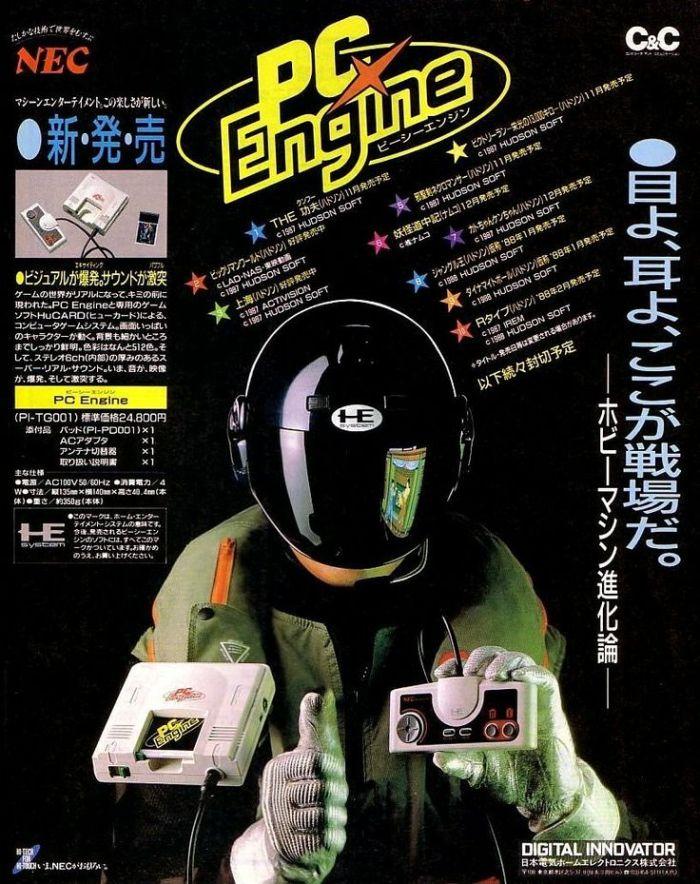 RetroArkade - A história do TurboGrafx-16, console que vai voltar em versão mini