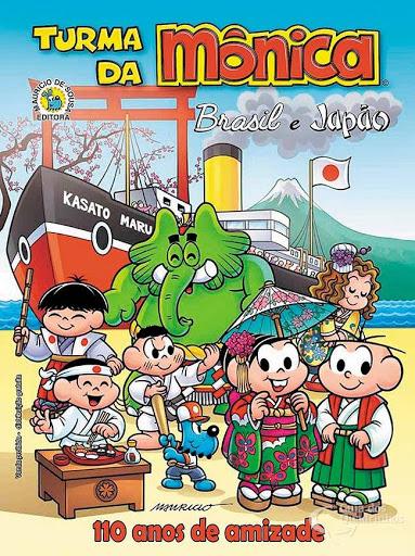 A amizade entre Brasil e Japão, através da cultura pop japonesa