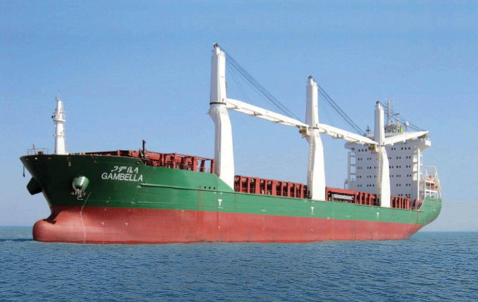 ethiopian shipe