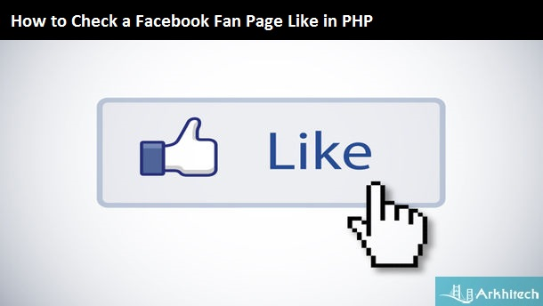 check-facebook-fan-page-like-in-php