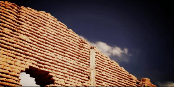 edificio-mayorazgo