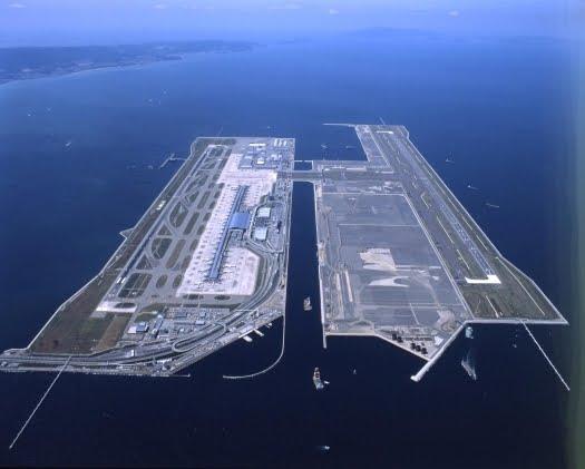 osaka-aeropuerto5