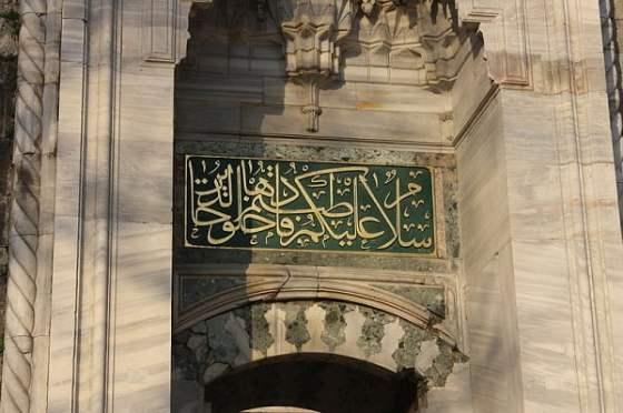 arquitectura-islamica2